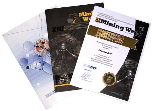Компания ДЭП итоги выставки Mining Week Kazakhstan' 2017