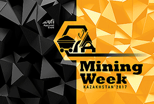 Компания ДЭП на выставке Mining Week Kazakhstan' 2017